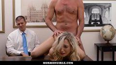 الجنس الرأس مع زوجة الموظف وانه لا يقول أي شيء