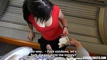 تقوم المرأة بتعبئة قضيبك في فمك إذا أعطيته المال