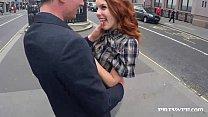 فتاة كبيرة الحمار تمارس الجنس مع رجل بعد الشارع